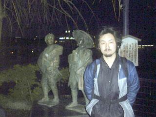 自転車の 京都駅 自転車置き場 無料 : 京都三条大橋にて、弥次さん ...