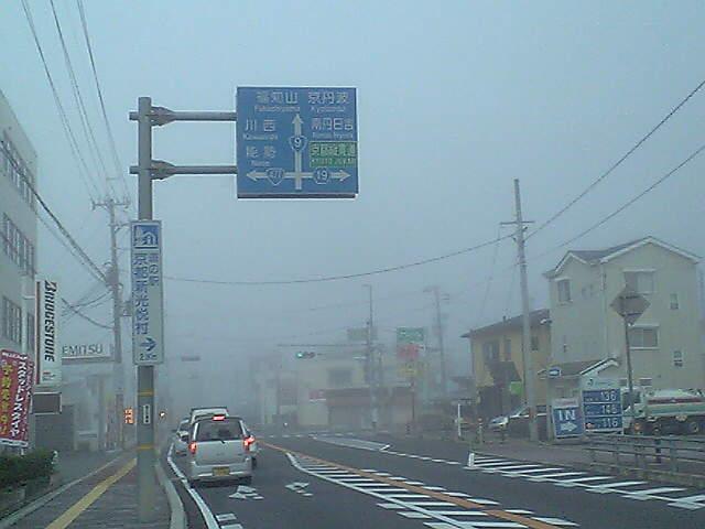 AsaPi!自転車旅行実況中継