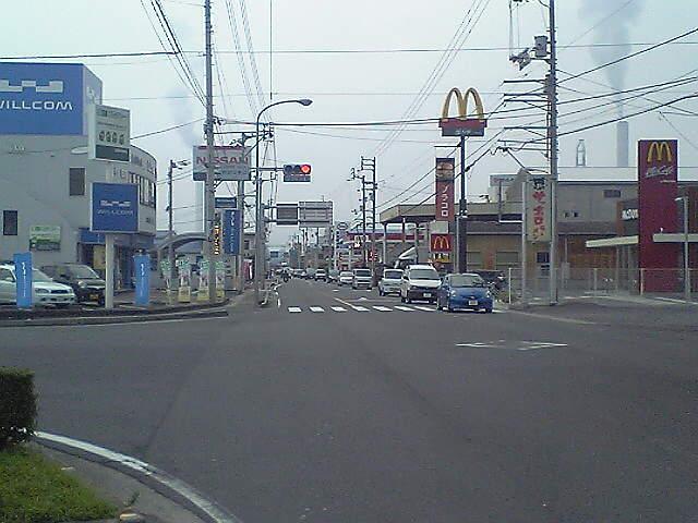 伊予三島市 - Iyomishima, Ehime...